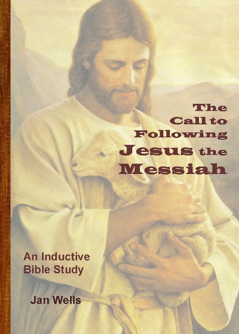 Jesus Messiah Cover