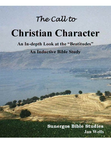 The Call to Biblical Character